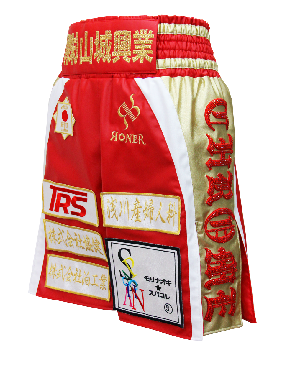 トランクス3:赤穂 亮(横浜光)選手
