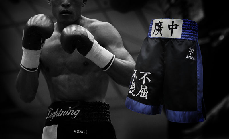 RONER by taRo(ロナー)ボクシングトランクス デビュープラン ヘッダー画像