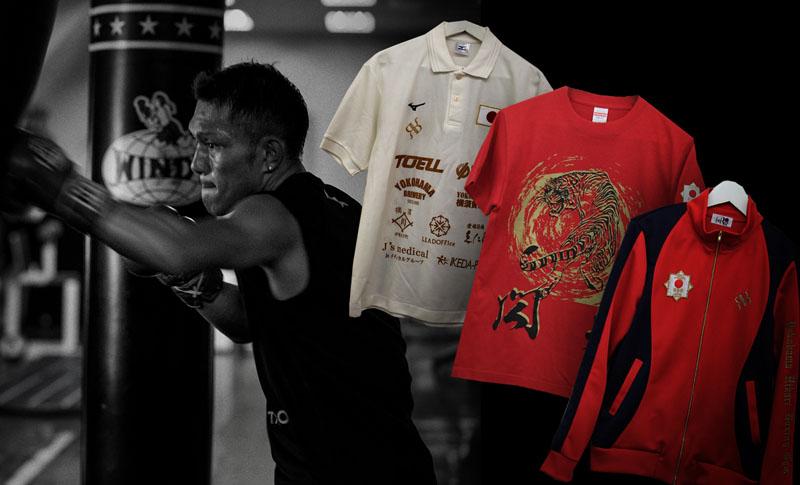 グッズ・チームウェア |RONER by taRo ボクシング衣装オーダー専門サイト ヘッダー画像