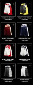 トランクス選択・料金|RonerEasyCustom 簡単に始めるボクシングトランクス (1)