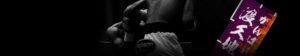 横断幕・のぼり |RONER by taRo ボクシング衣装オーダー専門サイト バナー画像