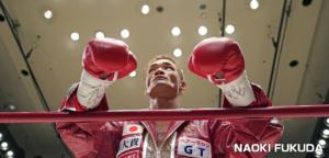 トップ画像の源大輝のボクシングガウン2|写真:福田直樹|RONER by taRo ボクシング衣装オーダー専門サイト